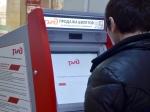 Госдума приняла впервом чтении законопроект оневозвратных ж/д билетах
