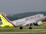 Lufthansa объявила основную версию крушения Airbus А320 воФранции
