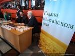 Губернатор Александр Карлин принял участие воткрытии Года литературы врегионе