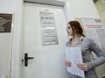 «Активный гражданин» запускает серию опросов поповышению эффективности работы поликлиник