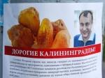 Польский суд разрешил выдать России «янтарного короля» Виктора Богдана