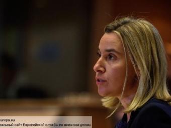 ЕСхочет начать переговоры очленстве Сербии доконца года