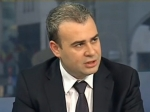 Бывший министр финансов арестован вРумынии