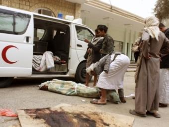 ВЙемене погибли 18 человек при столкновениях