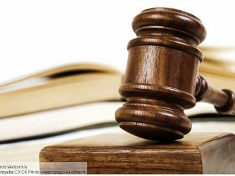 Российский олигарх против концерна RWE — Судебное дело