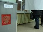 ВЦИК Узбекистана прошла встреча сМиссией наблюдателей отСНГ