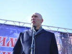 ВНовосибирске прошел митинг против «Тангейзера» сучастием Валуева