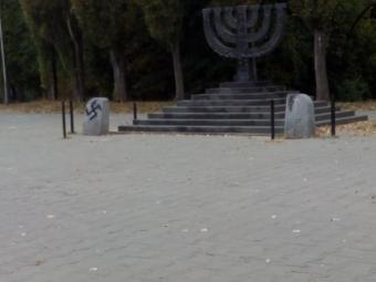 СКРФ возбудил уголовное дело пофакту осквернения мемориалов ВОВ наУкраине