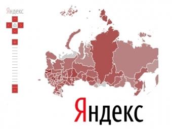 «Яндекс» выяснил, какие страны интересуют пользователей