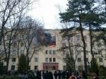 Впожаре вДуме Ставропольского края есть пострадавшие— СМИ