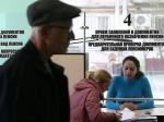 Нужно сохранить обязательные пенсионные накопления— ЦБ