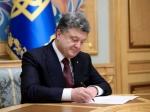Советником Порошенко стал экс-премьер Словакии— СМИ