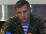 ДНР гарантирует безопасность европейским финансистам, приглашенным восстановить банковскую сферу— Захарченко