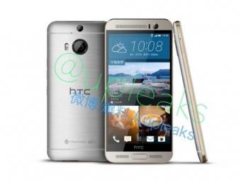 HTC One M9+: свежие тизеры демонстрируют дизайн смартфона
