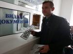 Гибдд: заказать «красивый» автомобильный номер вМоскве больше нельзя