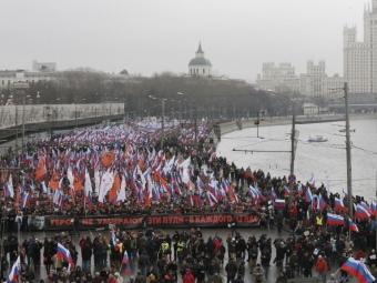 Оппозиция подала вмэрию Москвы заявку напроведение шествия имитинга