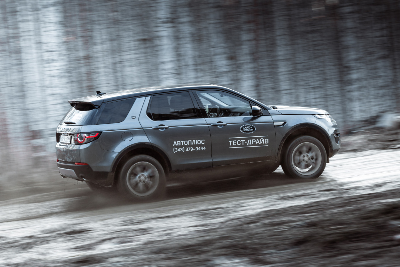 В2018 году линейка Range Rover пополнится новой моделью