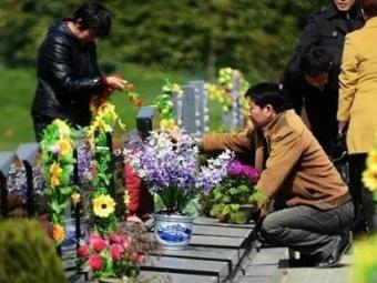 ВКитае семья изсеми человек утонула, спасая родственницу