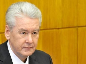 Собянин сменил главу департамента ЖКХ Москвы идвух префектов