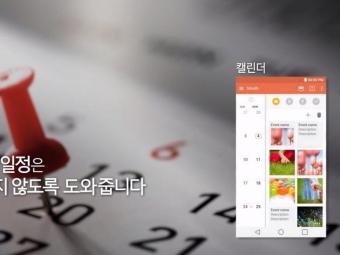 ВСети появилось видео сновым интерфейсом для флагманаLG G4