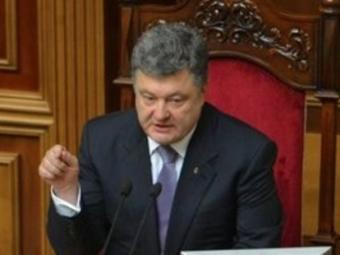 Единственным госязыком встране останется украинский— Порошенко