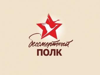 Москвичи, участвующие впроекте «Бессмертный полк», 9мая пройдут поКрасной площади