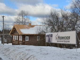 Музей Иосифа Бродского откроется вНоринской уже наэтой неделе