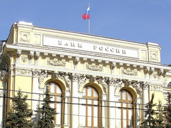 СМП банк Ротенбергов получил дополнительно 12 млрд рублей насанацию Мособлбанка