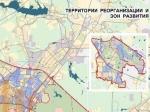 Власти Москвы проведут корректировку Генплана города