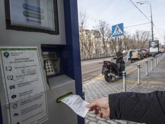 В Москве произошел масштабный сбой системы оплаты парковок, штрафы не выписываются
