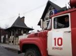 Сильный пожар начался вхимическо-промышленной зоне Донецка