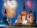 Москва празднует День города