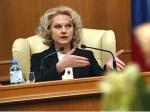 Глава СП Татьяна Голикова: Доходы от Олимпиады-2014 в два раза превысили ожидания