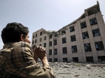 ВЙемене повстанцы захватили граждан США