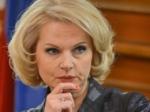 Счетная палата РФ по просьбе Владимира Путина будет осуществлять контроль за расходованием средств Резервного фонда и ФНБ