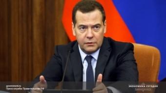 Словакия предложила Российской Федерации проект по«Турецкому потоку» вместе сЕС, Румынией, Болгарией иВенгрией
