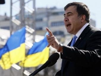 Саакашвили: Отсудьбы Одессы зависит судьба Грузии