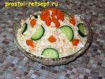 Салат из копченой красной рыбы