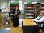 Презентация Книги о Великой Отечественной войне