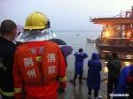 ВКитайской народной республике затонуло судно с400 пассажирами