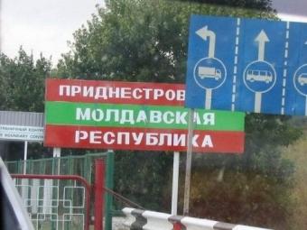 Порошенко запретилРФ снабжать через государство Украину миротворцев вПриднестровье