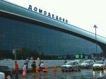 Возбуждено дело против владельцев Домодедово— СКРФ подтвердил