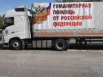 Вгосударство Украину вторгся очередной российский «гумконвой»