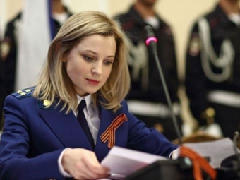 ВКиеве создали альтернативную крымскую прокуратуру