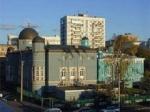 В Москве снесли мечеть