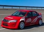 Дилеры начали продажи моделей Lada Sport