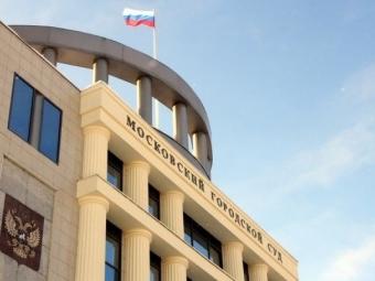 Мосгорсуд признал законным арест литовца, обвиняемого вшпионаже