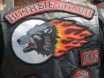 Флаг «Ночных волков» отправят вкосмос