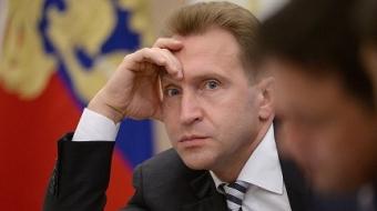 Шувалов: ЕСничего недобьется отРоссийской Федерации через санкции
