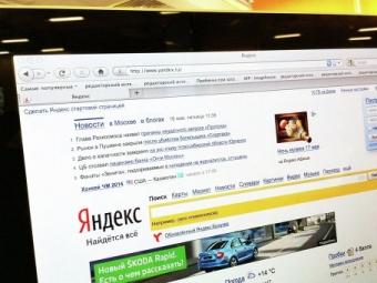 Яндекс готов привлекать сторонних инвесторов всвой турецкий проект